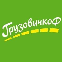 Gruzovichkof